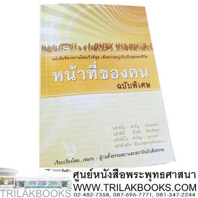 https://v1.igetweb.com/www/triluk/catalog/p_883272.jpg