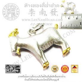 https://v1.igetweb.com/www/leenumhuad/catalog/p_1345687.jpg