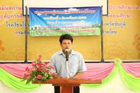 ประชุมผู้ปกครองนักเรียน ประจำปีการศึกษา 2556