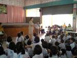 กิจกรรมวันภาษาไทยปี 2556