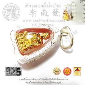 https://v1.igetweb.com/www/leenumhuad/catalog/p_1338612.jpg
