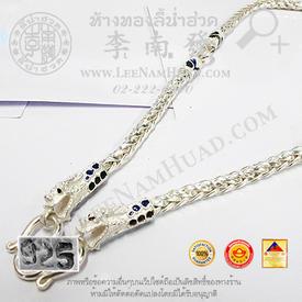 https://v1.igetweb.com/www/leenumhuad/catalog/e_920921.jpg