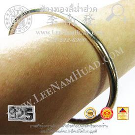 https://v1.igetweb.com/www/leenumhuad/catalog/e_932983.jpg