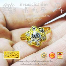 https://v1.igetweb.com/www/leenumhuad/catalog/e_1547676.jpg