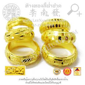 https://v1.igetweb.com/www/leenumhuad/catalog/e_1435826.jpg