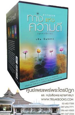http://www.igetweb.com/www/triluk/catalog/e_1362225.jpg