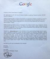 Google เชิญเข้าประชุมสุดยอดผู้นำด้าน Adwords