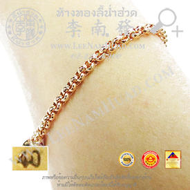 http://v1.igetweb.com/www/leenumhuad/catalog/e_1113271.jpg