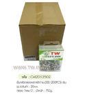 เข็มกลัดกล่องพลาสติกNo.000 (200PCS) เงิน /20MM.