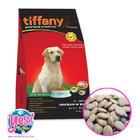 อาหารหมา สูตรสุนัขโต Tiffany Good Foods to Bark for Adult 2.5 กก.