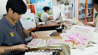 จัดพิมพ์หนังสือที่ระลึกงานศพ ใช้หนังสือเรื่อง   คู่มืออุบาสกอุบาสิกา-บทสวดทำวัตรเช้าเย็นแปลไทย -30บาท