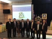 ประชุมแนวทางการเร่งรัดขยายโครงการอบรมหลักสูตรระยะสั้นฐานสมรรถนะ