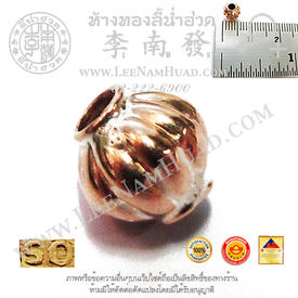 https://v1.igetweb.com/www/leenumhuad/catalog/p_1342066.jpg