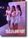OPPO booth paint