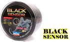 สายลีด DAIWA BLACK SENSOR