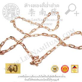 https://v1.igetweb.com/www/leenumhuad/catalog/p_1231753.jpg