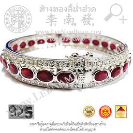 https://v1.igetweb.com/www/leenumhuad/catalog/p_1275268.jpg