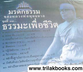 http://www.igetweb.com/www/triluk/catalog/p_305366.jpg