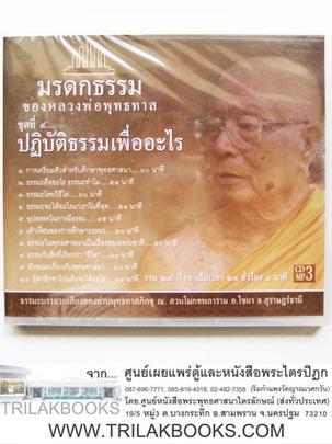 http://www.igetweb.com/www/triluk/catalog/p_1035282.jpg