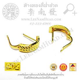 https://v1.igetweb.com/www/leenumhuad/catalog/e_1297459.jpg