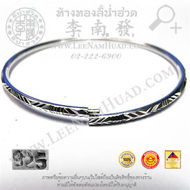 https://v1.igetweb.com/www/leenumhuad/catalog/p_1026280.jpg