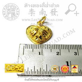 https://v1.igetweb.com/www/leenumhuad/catalog/e_1493746.jpg