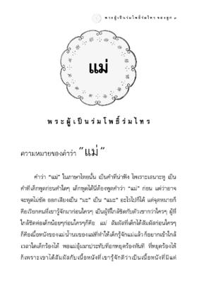 https://v1.igetweb.com/www/triluk/catalog/e_1006397.jpg