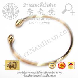 https://v1.igetweb.com/www/leenumhuad/catalog/e_1115500.jpg