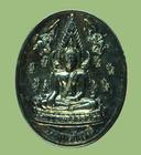 เหรียญพระพุทธชินราช หลวงพ่อโชคดี กองบิน๔๖