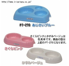IRIS Pet Tableware