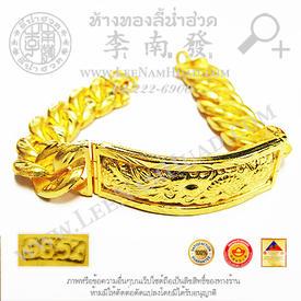 http://v1.igetweb.com/www/leenumhuad/catalog/p_1399933.jpg