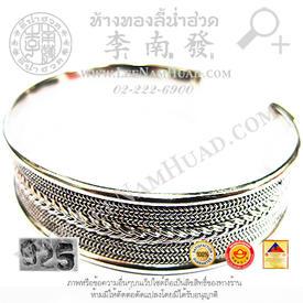 https://v1.igetweb.com/www/leenumhuad/catalog/p_1372074.jpg
