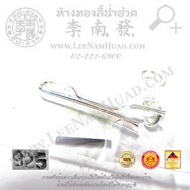 http://v1.igetweb.com/www/leenumhuad/catalog/e_1116719.jpg