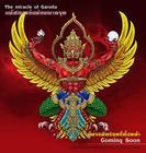 ขอเชิญสั่งจอง พญาครุฑพุทธบูชา รุ่น เศรษฐีมหาเศรษฐี Garuda