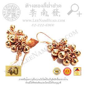 https://v1.igetweb.com/www/leenumhuad/catalog/e_1114239.jpg