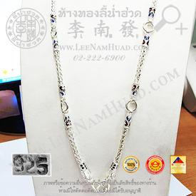 https://v1.igetweb.com/www/leenumhuad/catalog/e_950154.jpg