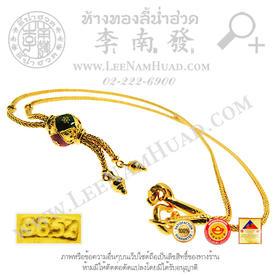 https://v1.igetweb.com/www/leenumhuad/catalog/p_1251388.jpg
