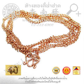 https://v1.igetweb.com/www/leenumhuad/catalog/p_1072435.jpg