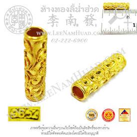 https://v1.igetweb.com/www/leenumhuad/catalog/p_1334984.jpg
