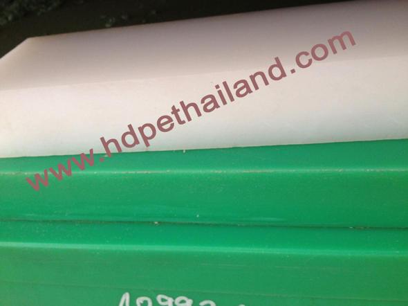 UHMWPE(PE1000)แผ่น ขาว/เขียว จากเยอรมัน