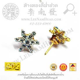 https://v1.igetweb.com/www/leenumhuad/catalog/e_1260391.jpg