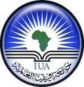 รายชื่อนักศึกษาที่ได้รับทุนการศึกษาจากมหาวิทยลัยนานาชาติอัฟริกา ประจำปี 2558/2559