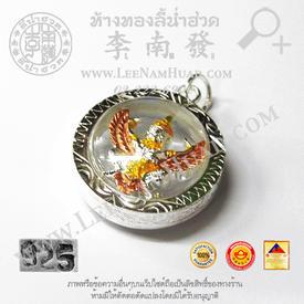 http://v1.igetweb.com/www/leenumhuad/catalog/p_1991151.jpg