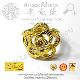 http://v1.igetweb.com/www/leenumhuad/catalog/e_1548075.jpg