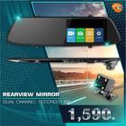 ล้องติดรถยนต์ Vehicle Blackbox DVR S50 (ด้านหน้าเป็นกล้องและกระจกมองหลังในตัว)