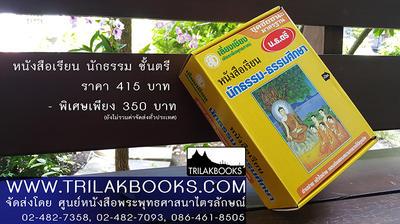 http://www.igetweb.com/www/triluk/catalog/p_1662574.jpg