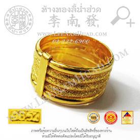 http://v1.igetweb.com/www/leenumhuad/catalog/p_1952600.jpg