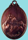 เหรียญพ่อแก่ศักดิ์สิทธิ์ วัดควน(นาแค) จ.ตรัง ปี๕๕