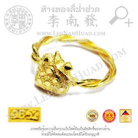 https://v1.igetweb.com/www/leenumhuad/catalog/e_1141907.jpg