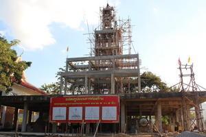 โครงสร้างพระประธาน119